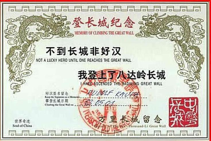Certifikát z čínské zdi