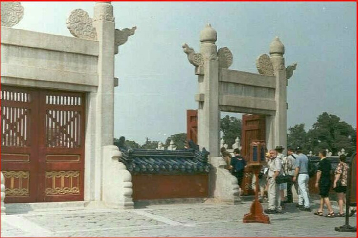 Chrám modliteb Peking