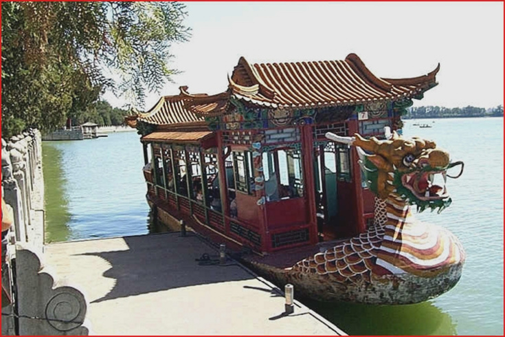 Čínská loďka