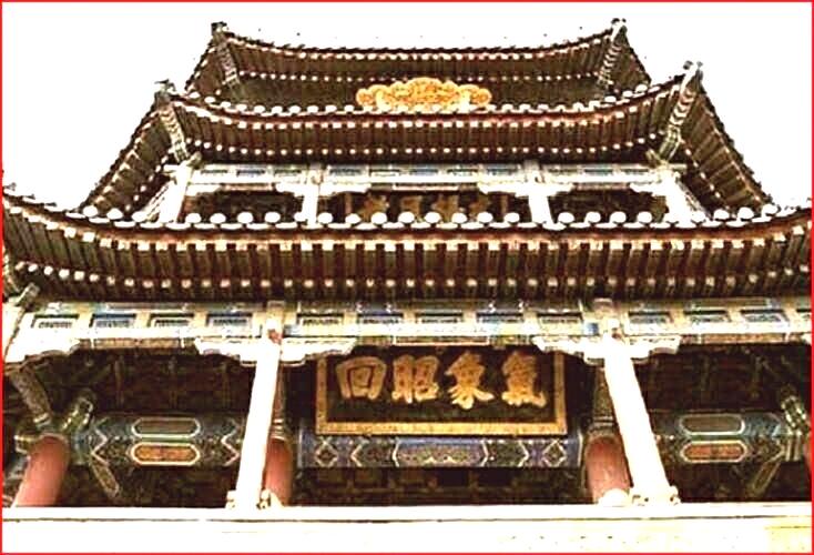 Císařský letní palác