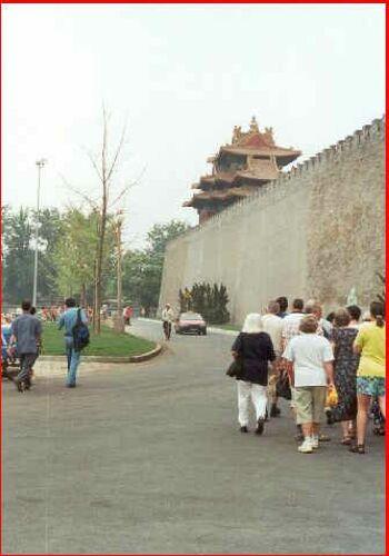 Císařský palác Gugong
