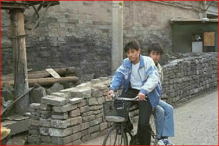 Cyklisti v Pekingu