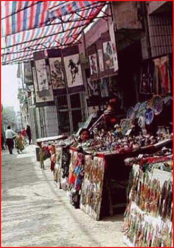 Muslimská čtvrť