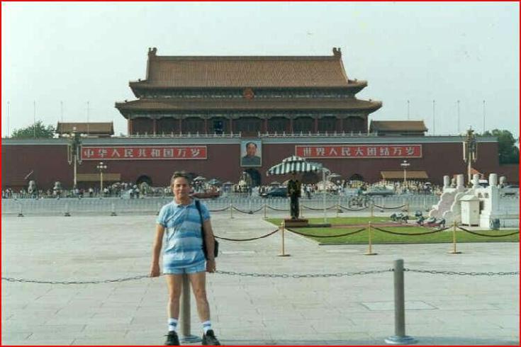 Pěší zóna v Pekingu